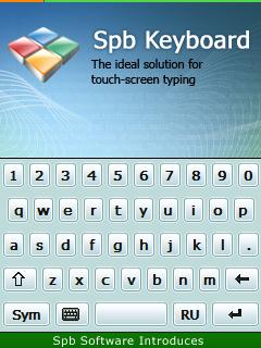 Spb keyboard - фото 3