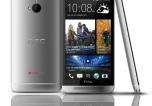 HTC One: принципиально новый девайс