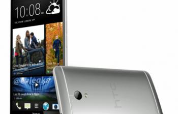 HTC One Max: большой экран и мощный процессор