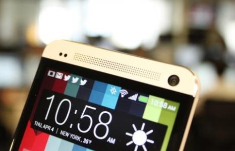 HTC оснастит новый M8 улучшенной фронтальной камерой!
