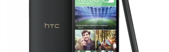 HTC One (E8) Dual Sim анонсировали в России