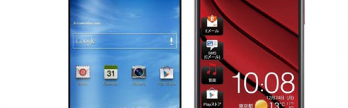 HTC Butterfly 3 получит 5,2-дюймовый экран