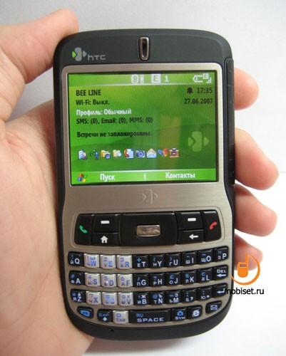 Коммуникатор HTC S620 Excalibur: описание, характеристики ...