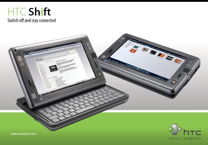 Мобильный компьютер HTC Shift