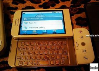 Живая фотография HTC Dream