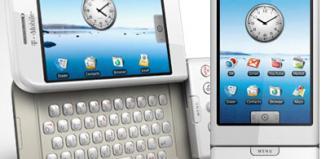 HTC Dream поступает в продажу