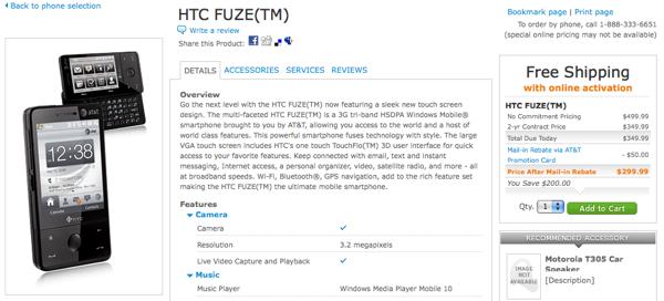 Продажи HTC Fuze онлайн