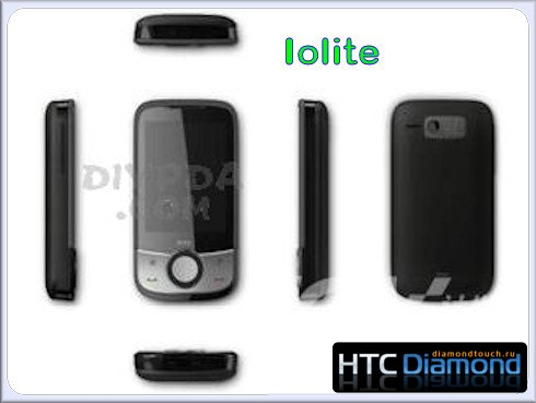 HTC Iolite // Diamondtouch.ru
