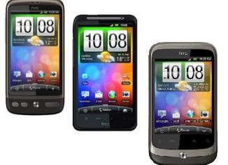 HTC в Великобритании