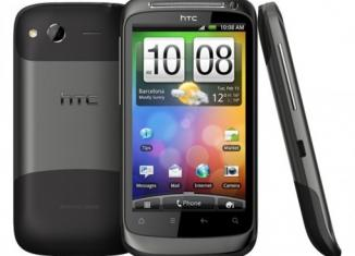 Коммуникатор HTC Desire S