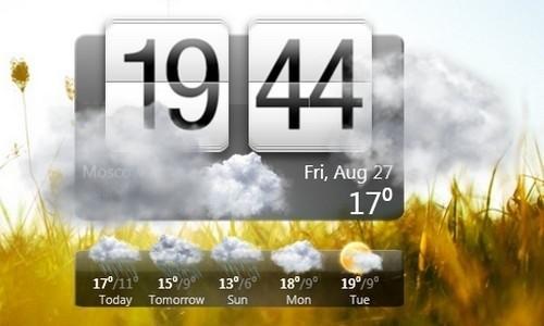 Приложение с погодой