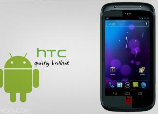 HTC Primo