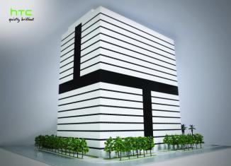 HTC откроет новый офис
