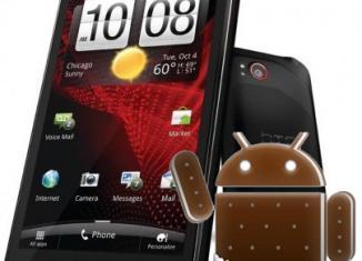 Обновление для HTC Rezound