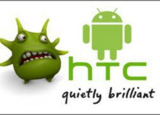 Телефоны HTC оказались самыми безопасными