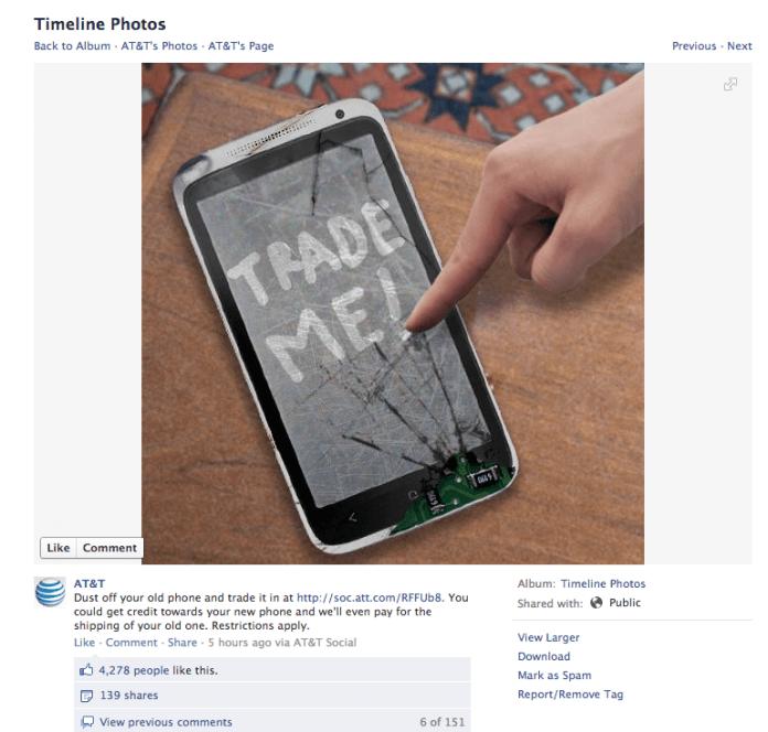 Жизненный цикл новинок HTC на базе Android