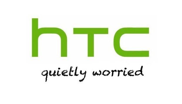 HTC: тенденция на вымирание