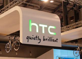 HTC смарт-часы