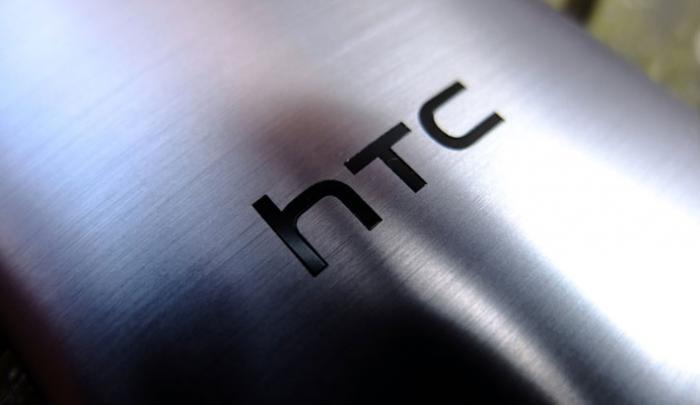 HTC отчет