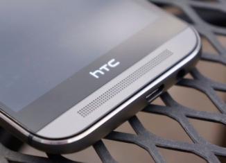 HTC Bose BoomSound