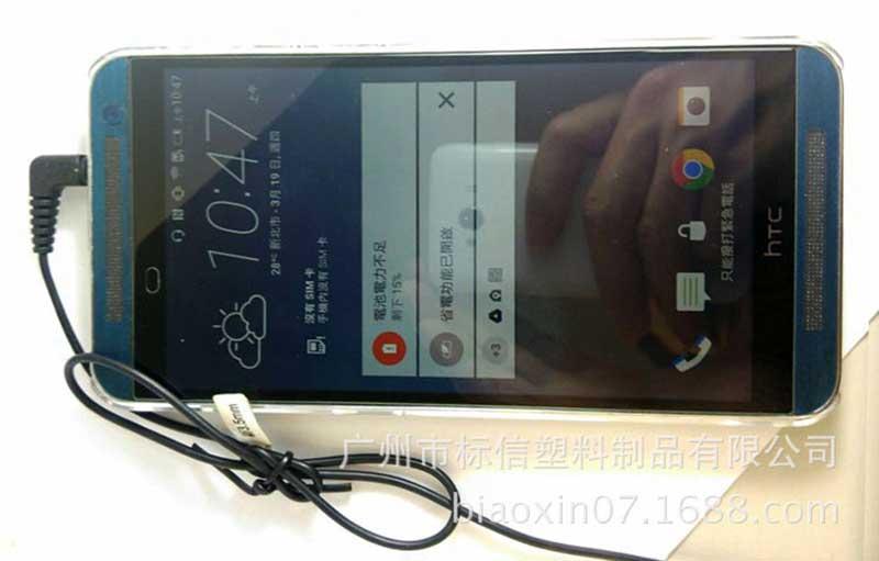"""Живая"" фотография HTC One E9"