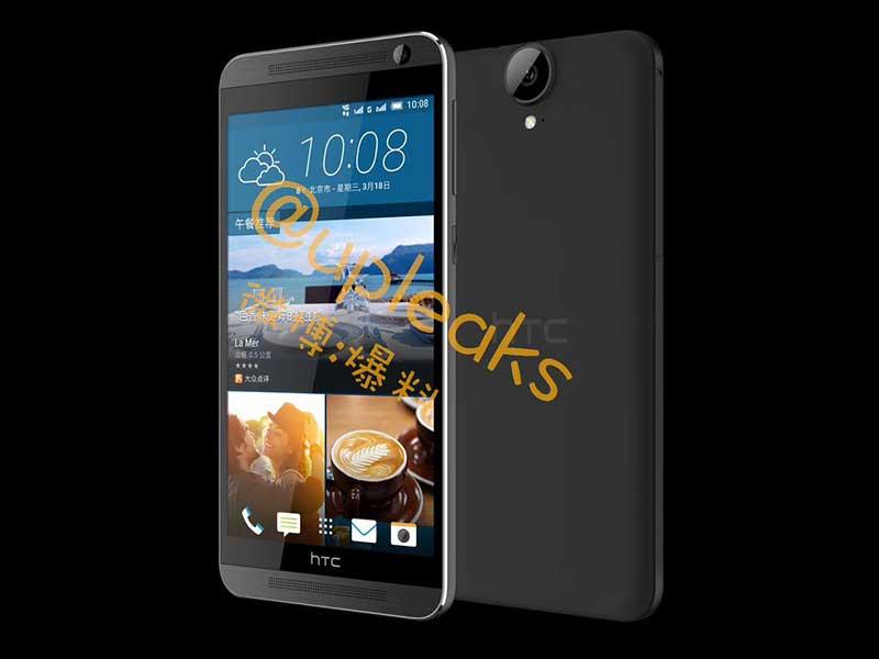 Рендер-фото HTC One E9+