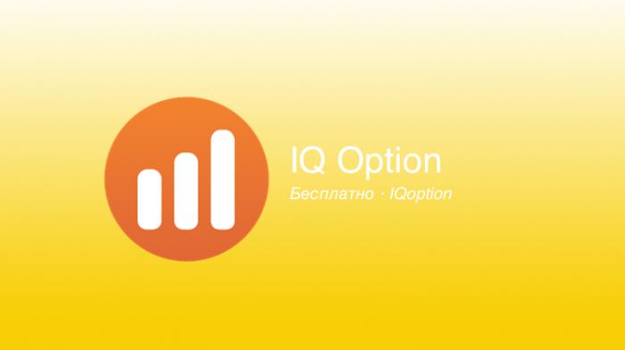 Скриншот приложения IQ Option на Андроид