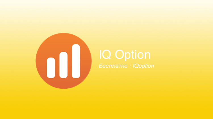 Best Binary Options Platform IQ Option vs Optionsbit Review Video - United Kingdom