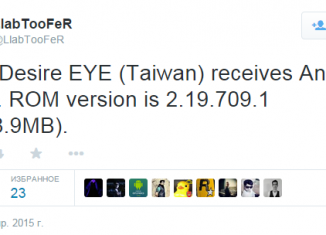 Обновление HTC Desire Eye до Android 5.0.2