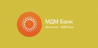 Скриншот приложения МДМ банк на Андроид