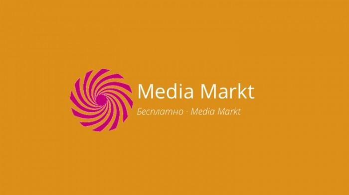 Скриншот приложения Media Markt на Андроид