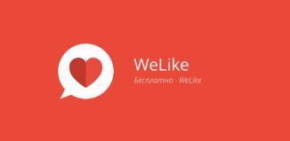 WeLike
