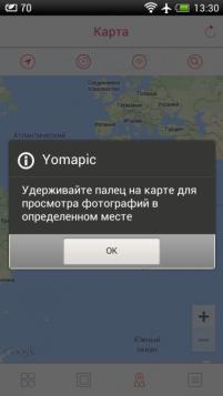 «Yomapic»