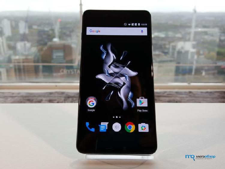 HTC OnePlus X