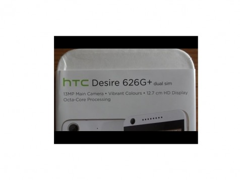 Смартфон HTC Desire 626G+ dual sim