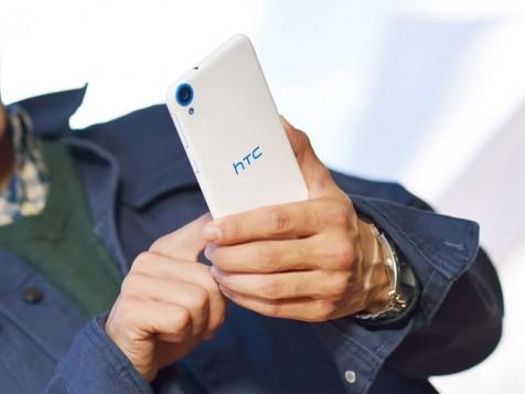 Смартфон HTC Desire 820G dual sim