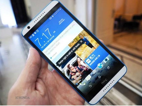 Смартфон HTC Desire 820G+ dual sim