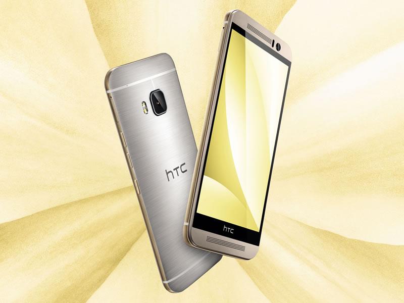 Смартфон HTC One M9s