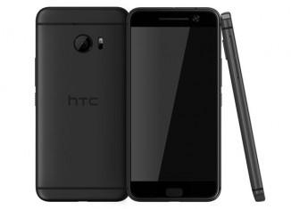 Новости HTC Perfume