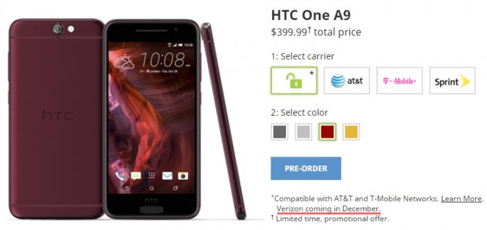 Анонс подключения Verizon в HTC One A9