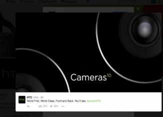 Камера HTC One M10