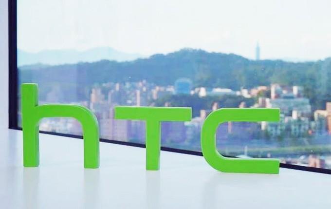 HTC официально отказалась отвыпуска телефонов, однако невсех