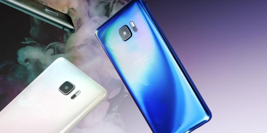 HTC U Ultra // ferra.ru