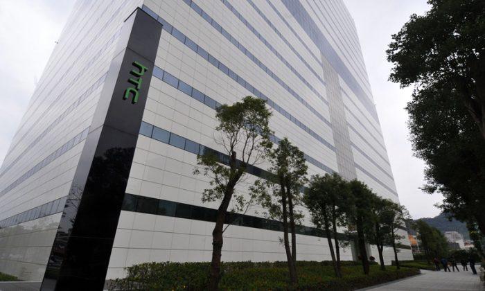 Штаб-квартира HTC в Тайване // AFP PHOTO