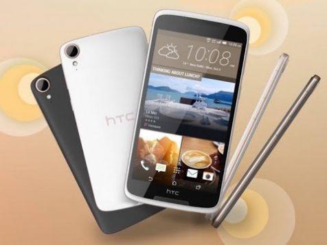 HTC Desire 728 Ultra // btech.eg
