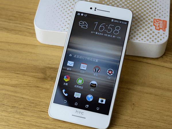HTC Desire 728 Ultra // reviewzat.com