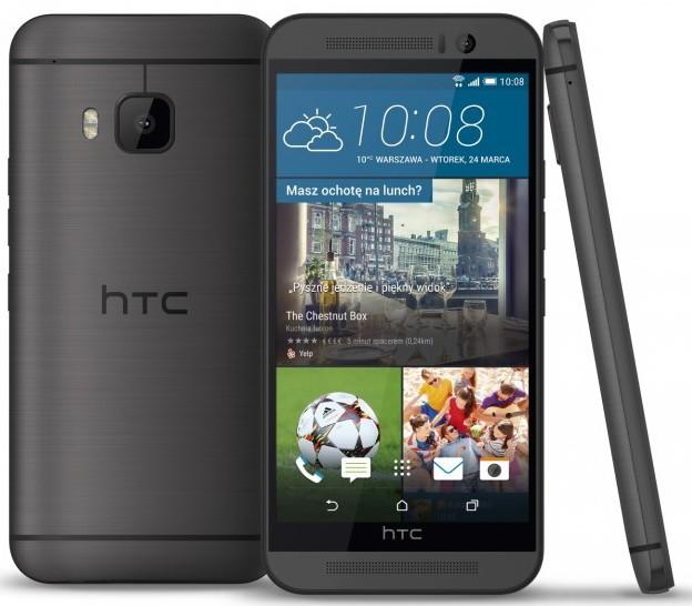 HTC One M9 Prime Camera // ndtv.com