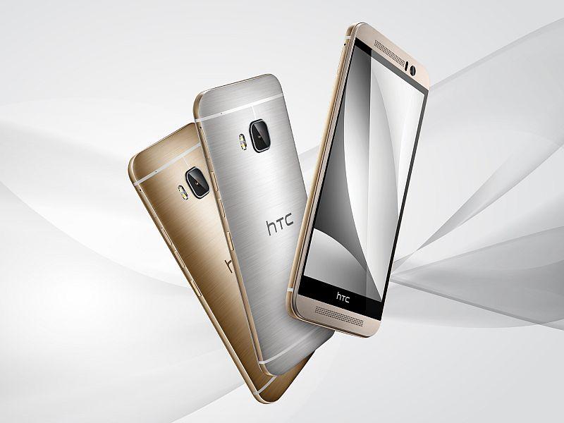 HTC One M9 Prime Camera // techradar.com