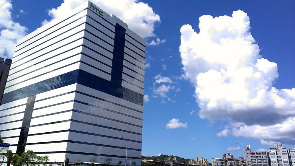 Штаб-квартира HTC в Тайване // techradar.com