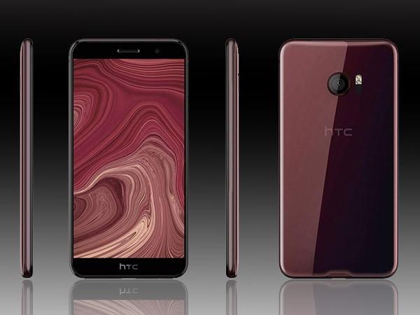 HTC анонсирует представителя линейки U в апреле // gizbot.com